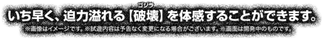 File:PS3G - Tokyo Game Show TXT.png