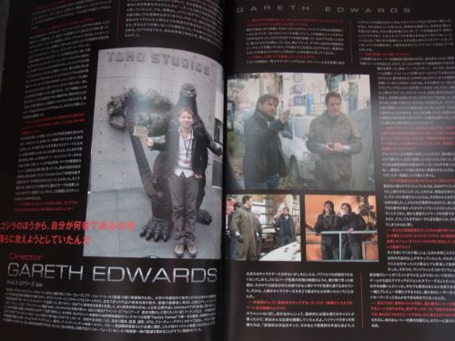 File:2014 MOVIE GUIDE - GODZILLA 2014 PAGES 5.jpg