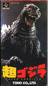 File:Japanese Box Super Godzilla.jpg