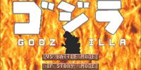 Godzilla (Arcade)