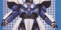 Leviathan (Mecha)