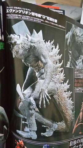 File:Godzilla Evangelion hybrid staute.jpeg