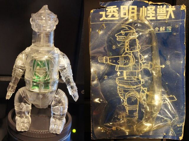 File:Bootleg mechagodzilla returns.jpeg