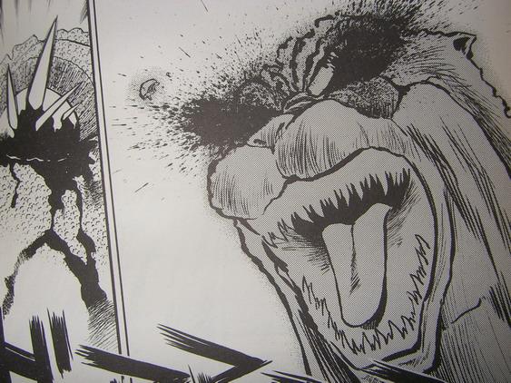 File:Blind Godzilla.jpeg