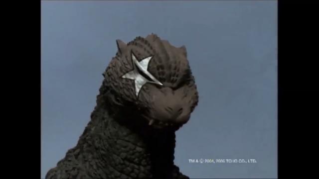 File:Godzilla as kiss.png