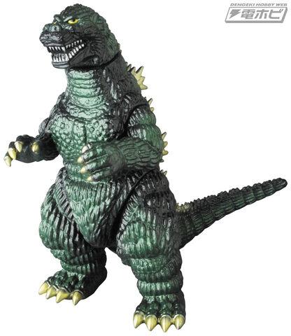 File:Exclusive Godzilla figure.jpeg