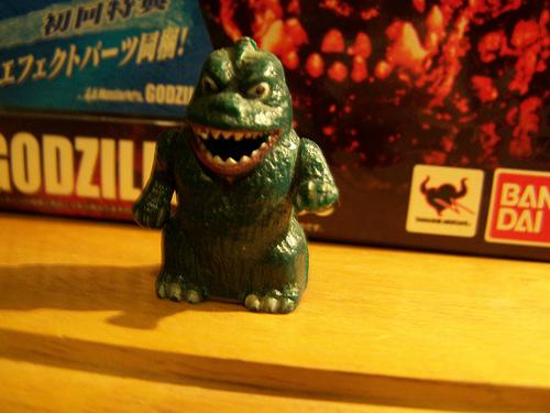File:Bootleg Chibi Godzilla.jpg