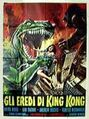Destroy All Monsters Poster Italy 1