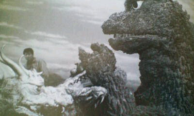 File:Behind Kaiju Soshingeki 2.jpg