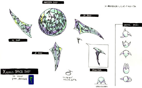 File:Concept Art - Godzilla Final Wars - Xilien Mothership 1.png