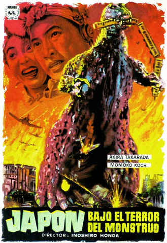 File:Godzilla Movie Posters - Gojira -Spanish-.png