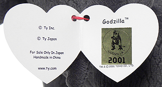 File:Godzilla Ty Black Eyes Tag.jpg