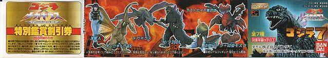 File:Bandai HG Set 7 Tag.jpg