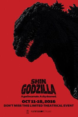 File:American Godzilla poster.jpeg
