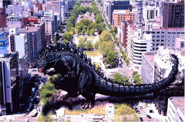 File:Concept Art - Godzilla 2000 Millennium - Godzilla 33.png