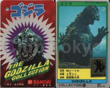 File:BandaiG62Tag.jpg