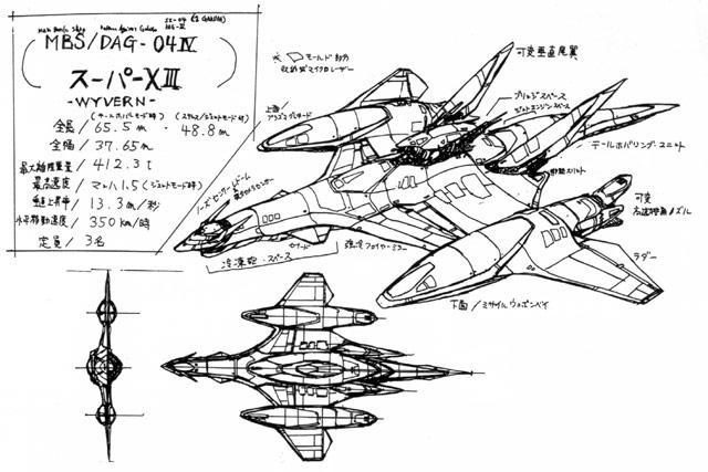 File:Concept Art - Godzilla vs. Destoroyah - Super X3 1.png