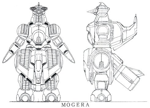File:Concept Art - Godzilla vs. SpaceGodzilla - MOGUERA Separation 1.png