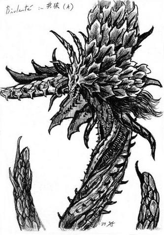 File:Concept Art - Godzilla vs. Biollante - Biollante 9.png