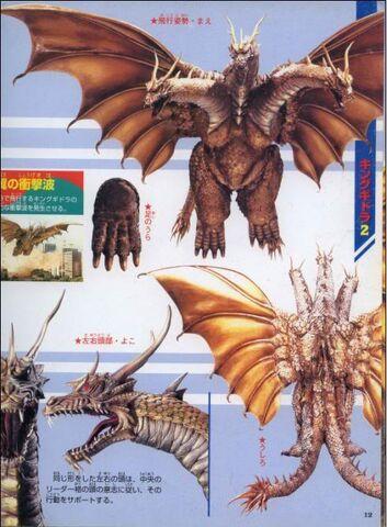 File:RaishuGhido Magazine.jpg