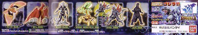 File:Bandai HG Set 11 Tag.jpg