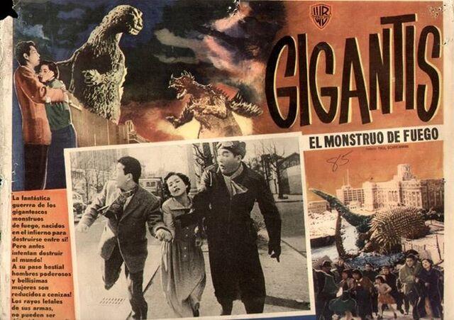 File:Gigantis, El Monstruo De Fuego.jpg
