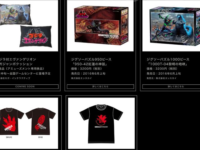 File:Gve merchandise 01.png