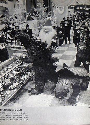 File:Kaiju christmas shopping.jpg