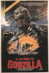 File:The Return of Godzilla Poster Mexico 1.jpg