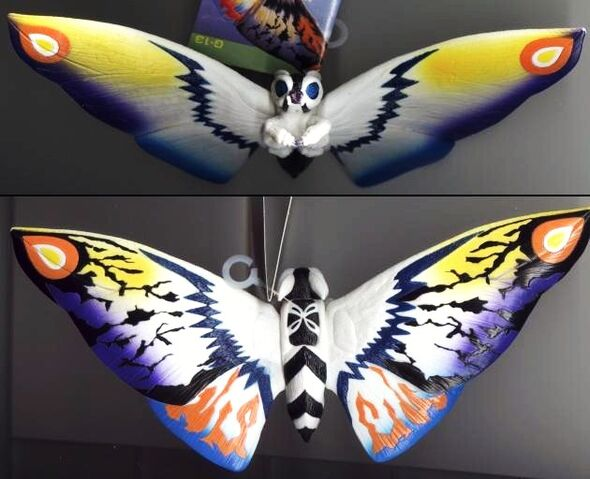 File:Bandai Japan Toho Kaiju Series - Rainbow Mothra.jpg