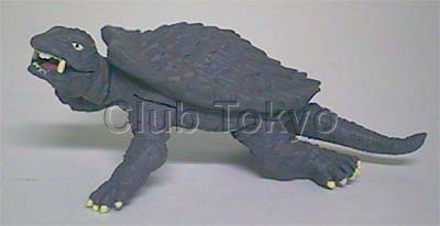 File:Bandai HG Gamera Set 1 Gamera.jpg