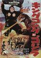 KKVG - Alternate Poster 3