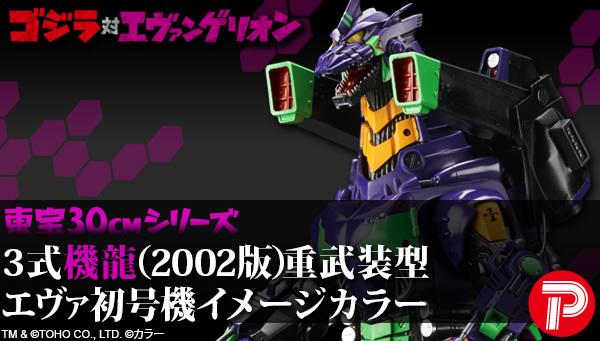 File:Kiryu ad.jpeg