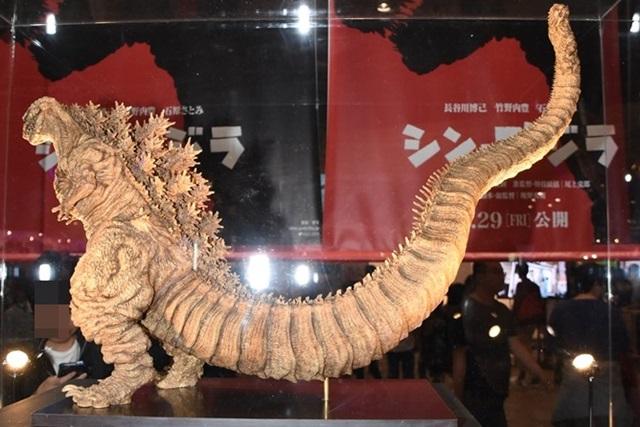 File:Shingojira maquette 24.jpg