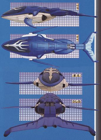 File:Leviathanlive1.jpg