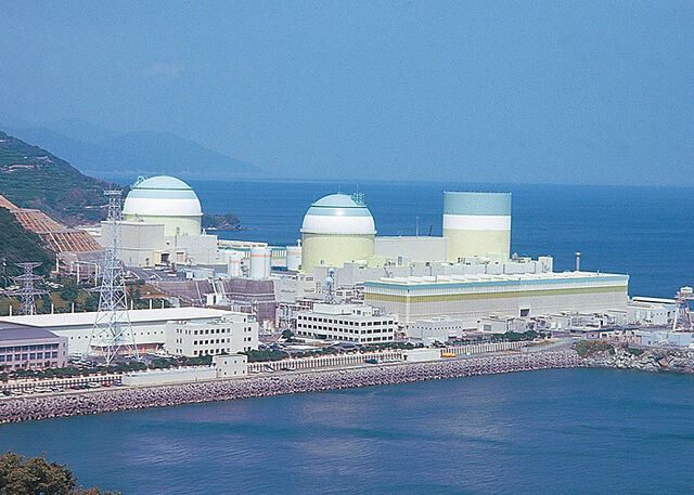 File:Ikata Nuclear Power Plant.jpg