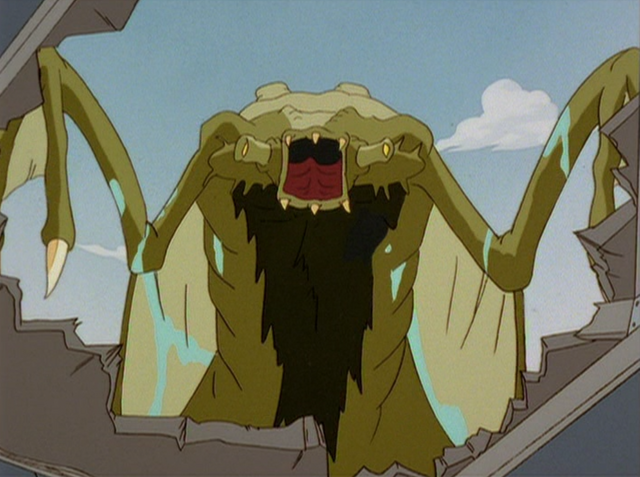 File:Swamp Beast.png