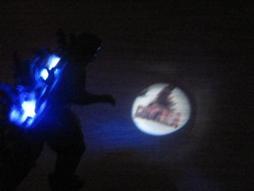 File:Novel style Godzilla projection .jpeg