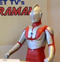 MIB - Ultraman