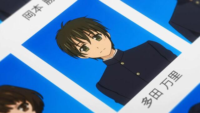 File:Banri in Highschool.jpg