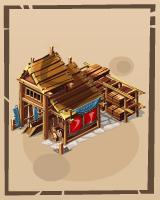 File:Sawmill1.jpg
