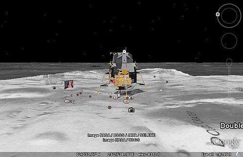 File:Google moon 1.jpg