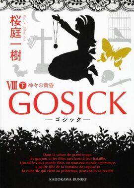 Gosick vol8p2 cover