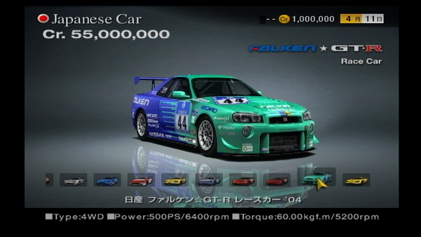 Nissan Falken Gt R Race Car Gran Turismo Wiki Fandom