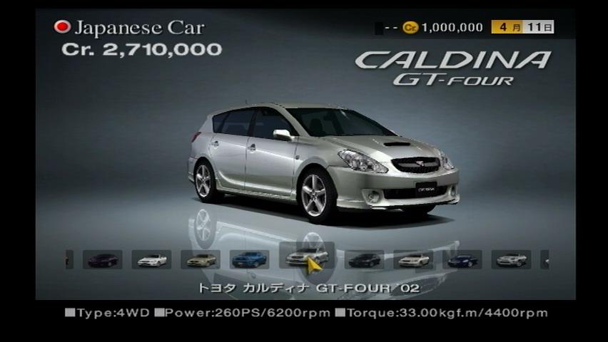 Image Toyota Caldina Gt Four 02 Jpg Gran Turismo Wiki Fandom Powered By Wikia