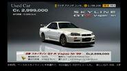 Nissan-skyline-gt-r-vspec-n1-99