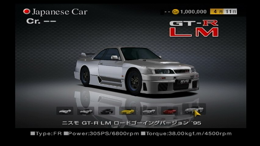 Nismo Gt R Lm Road Going Version 95 Gran Turismo Wiki
