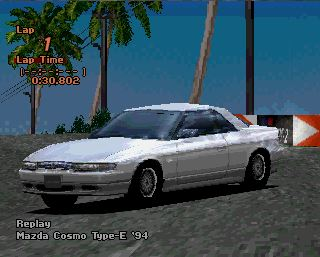 Mazda Cosmo Type E 94 Gran Turismo Wiki Fandom