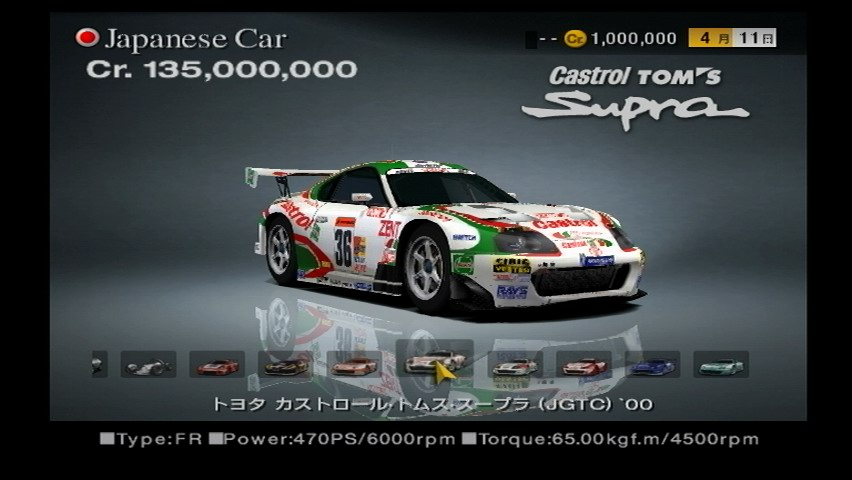 Toyota Castrol Tom S Supra Jgtc 00 Gran Turismo Wiki
