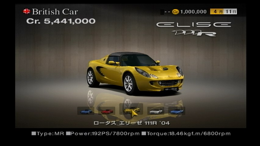 lotus elise 111r 39 04 gran turismo wiki fandom powered by wikia. Black Bedroom Furniture Sets. Home Design Ideas